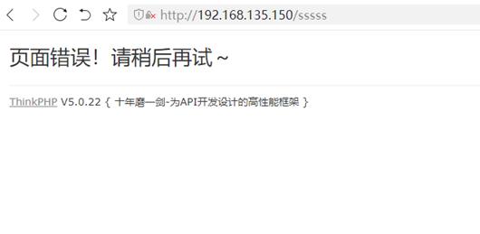 @输入sssss故意报错,报出版本信息